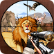Sniper Wild Animal Hunting by The Gaming Lab