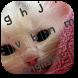 Kawaii Pink Kitten Theme by M Typewriter Theme Studio