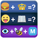Emoji Game: Guess Brand Quiz by BrainVM Games