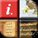 Best Urdu Status 2017 by Bluecap Apps