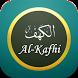 Surah Al Kahfi MP3 Dan Tafsir by Bleededhand Studio