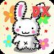 DX battery rabbit Heso by miyaware