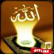 Al Quran Mp3 Full Offline by Yohoro Studio