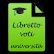 Libretto università voti by Alessio Mangoni