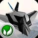 Missile Air Battle by IBIN