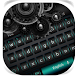 Black Metal Keyboard Theme by Keyboard Design Paradise