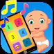Baby Phone by Rdeef