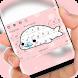Cute seal keyboard by Jubee Theme Studio
