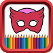 Coloring Book for Masks Hero by RIM Coloring