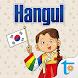 Happy Learn Korean Alphabets