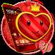 3D Heart Odyssey King Theme by no.1 3D Theme