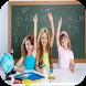 التقويم الدراسي للعام الجديد by cantona