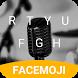 Microphone Emoji Keyboard Theme for LP by Fun Free Keyboard Theme