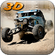 Ultimate Buggy Race 3D by ArhamSoft LTD