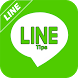 Free Line Call & Message Guide by DrWo Apps