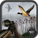 Adventure Duck Hunting 3D by Gaming Stars Inc