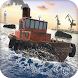 3D Boat Driving Games For Free by ★★★★★ Cheese Hole Games