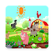 Kids Farm Animal Sounds by Serna Game Studios