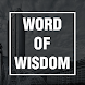 Wisdom Quotes by D2 Tech