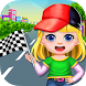 Furious Babies! Fast Cars Game by Hugs N Hearts