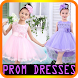 100+ Best Kids Prom Dresses