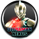 TIPS for Ultraman Nexus : new by Hbest