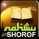 Nahwu Shorof TerjemahanLengkap by jetdev