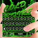 Cold Fire Keyboard Theme by Keyboard Dreamer