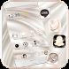 Silk White Gold Theme Elegance by Beauty Die Marker