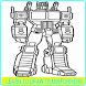 learn to draw transformers step by step by htcdev