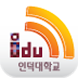 인덕대학교 RSS by HumanJoy