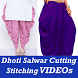 Dhoti Salwar Cutting and Stitching Design VIDEO by Master Super Apps
