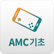 AMC VR contents 앱 by HUNET