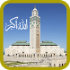 Salaat First 2017 by PRIMA Bouchaib