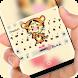 Little Tiger xiaolaofu Keyboard by Jubee Theme Studio