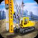Construction Company Simulator - build a business! by Game Mavericks