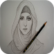 رسم صورتك بالقلم الرصاص by khalidouux