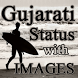 Gujarati Status with Images by Fun Masti App
