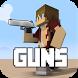 Guns Mods for Minecraft by golodovandrew