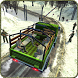 US Army Transport: Military Transport Truck 3D by The Games Flare