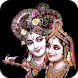 krishna chalisa mantras by ting ting tiding apps