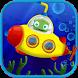 Tiggly Submarine by Tiggly