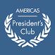 PTC President's Club Americas by CrowdCompass by Cvent