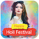 Happy Holi Photo Frame 2018 by Android Innovative Solutions