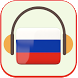 Audible Russian Stories by Apps Studio Inc.