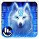 Blue Flame White Wolf Keyboard Theme by TouchPal HK