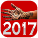 Mehndi Designs 2017 For Girls by RAYsoft