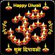 Happy Diwali Gif by Sky Photo Editor