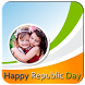 Republic Day Photo Frame by 7velly