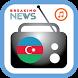 Azerbaijan Radio, Music & News by DigBazar Ltd